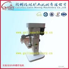 厂家销售实验室浮选机单槽浮选机浮选设备图片