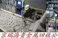 秦皇岛专业回收各种废旧汽车三元催化器