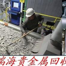 芜湖回收三元催化,芜湖回收三元催化载体,三元催化回收