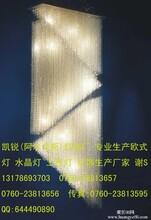 安徽福建广东中山古镇凯锐灯饰厂非标定制灯具