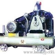 40公斤空压机4MPA空气压缩机