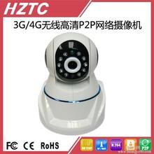 3G/4G无线高清P2P网络摄像机高通9331方案产品图片