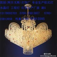 内蒙古辽宁工程灯具非标订制灯具传统黄水晶灯