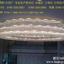 长沙湘潭中山古镇凯锐灯饰厂会所KTV别墅咖啡厅售楼处过道走廊