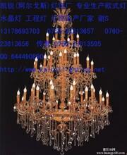 云南西藏工程灯酒店大堂灯具大厅灯锌合金大吊灯