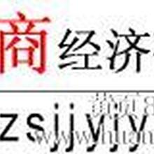 中国真空压缩袋行业投资分析及发展潜力研究报告2015-2020年