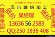 上海550喷绘布内发光/550喷绘布内发光价格/上海550内发光