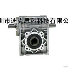RV蜗轮蜗速机,蜗轮减速箱,铝壳减速器,RV蜗轮蜗杆减速器