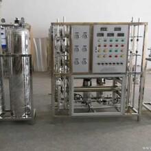 地下水除盐除碱设备苦咸水淡化装置生产厂家洁峰环保