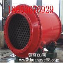 热管煤气预热器,空气预热器,煤气预热器厂家