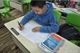 荆门小学辅导班,语数英奥数培优,30天改变学习习惯