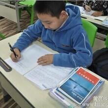 荆门小学辅导班,1-6年级语数英奥数培优,衔接暑假