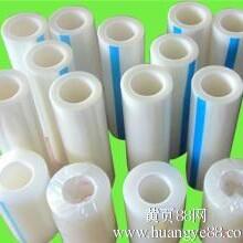 求购塑料薄膜回收松江区塑料农膜卷筒收购