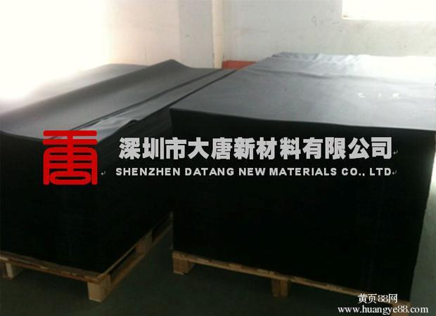 荆州红色电木板,宜昌黑色电木板,襄阳电木绝缘板厂家