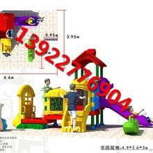 湛江市茂名市哪里有卖户外组合滑梯幼儿园滑滑梯厂家