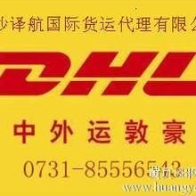 湖南国际航空运输