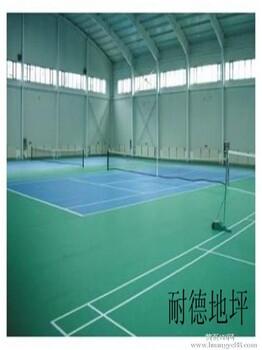 供應龍崗硅PU籃球場施工隊|硅PU運動場涂料做法