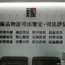 古董艺术品司法鉴定——深圳宝雅艺术展览服务有限公司