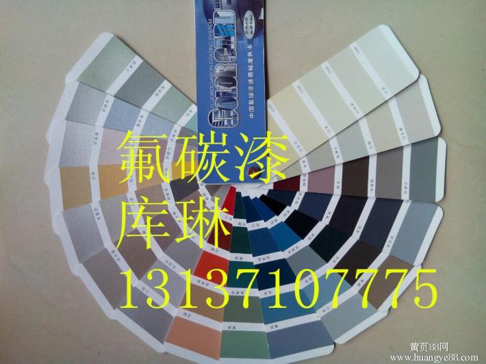 订购安徽省RAL3015淡粉红色漆厂家直销那的好
