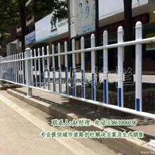 重庆市道路护栏定制专家