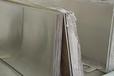 上海哲蔚供应630不锈钢