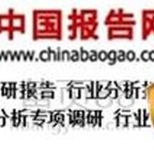 中国风电行业现状调研与发展战略分析报告2015-2019