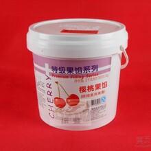 供应维朗特级樱桃果馅,烘焙类用果酱,5KG4桶/箱图片