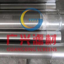 219mm全焊式绕丝筛管楔形丝花管缠丝花管水井花管