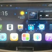 供应天派大众安卓10.1寸屏导航图片