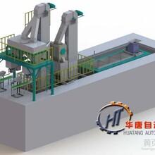 供应最畅销的水溶肥生产设备就找华唐自动化