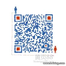 杭州正规银行房地产抵押杭州个人房产抵押房抵贷办理免费提供咨询