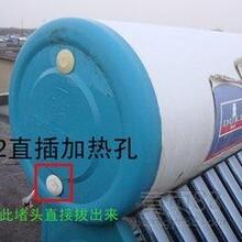 塘沽大港热水器维修安装移机专业太阳能维修安装移机