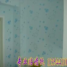 香港屯门墙面刷油漆多少钱一尺,贴壁纸师傅在香港人工费要多少钱