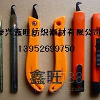 供应香蕉型钢皮刀刀柄和可伸缩型刀柄