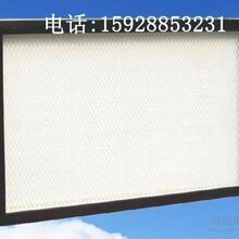 贵州贵阳耐高温过滤器贵州贵阳FFU风机过滤单元