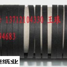 长纤维黑卡纸0.4mm图片
