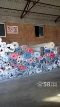 北京地毯销售写字楼办公地毯台球厅酒店KTV地毯批发销售