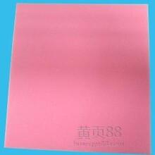 k320阻燃绵深圳海绵厂家专业生产图片