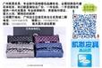 凯恩皮具公司奢侈品包包供应商微信代购诚招代理一件代发