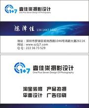 供应深圳数码电子产品拍摄超高像素专业摄影设备