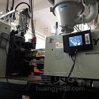 深圳模內影像檢測/注塑機模具監視器