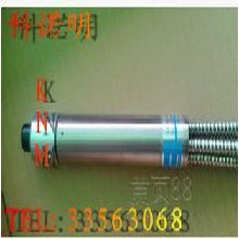 HAMAMASTU滨松A10014-50-0410石英光纤光导管