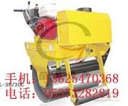 YL-600手扶式单缸轮压路机国龙汽油压路机济宁振动路面压路机图片
