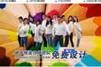 东莞鼠标垫厂家免费设计广告鼠标垫第一品牌