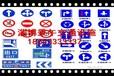淄博口碑好的停车场标牌价钱怎样物美价廉的淄博停车场标牌