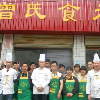武冈豆腐培训