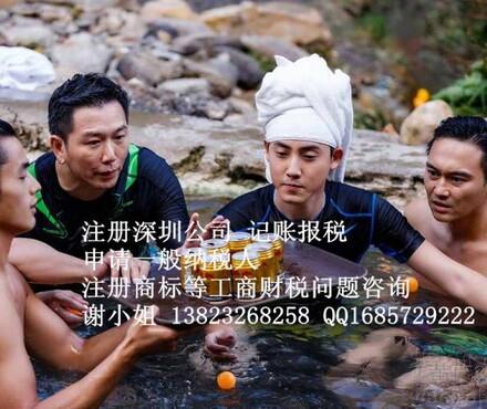 【深圳现在注册劳务派遣公司需要办劳务派遣证