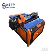 厂家直销玻璃移门印刷机_数码印花_附机器图片_效果图