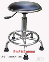 实验凳实验椅五星脚实验室用品大全长春首选嘉合