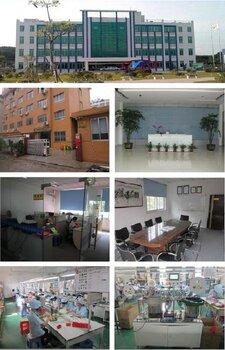 东莞市元迪电子有限公司